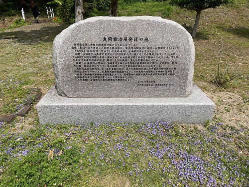 2021040102