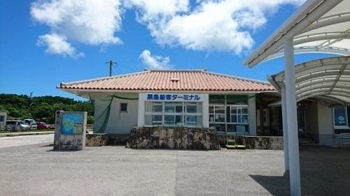 kuroshima01