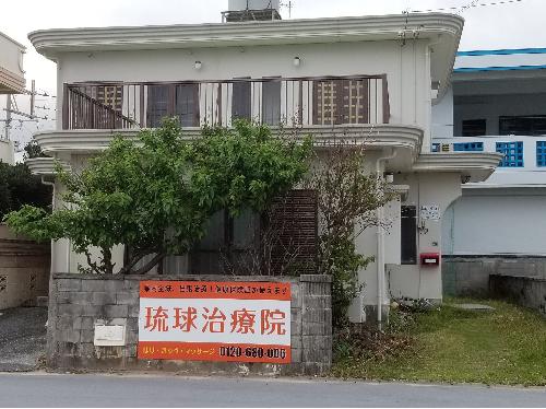 nakamotomiwa02