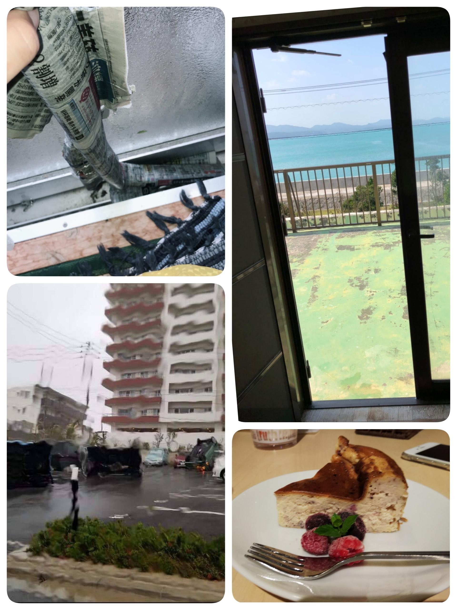台風状況とカフェのスイーツ
